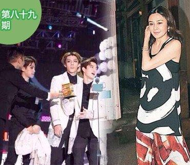 2014-12-06期:EXO颁奖礼对刘德华不敬 盘点女星秒杀情敌的诡计