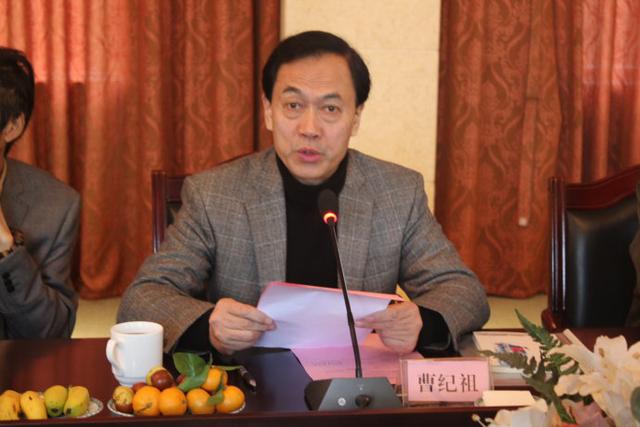 曹纪祖,四川省作家协会副主席