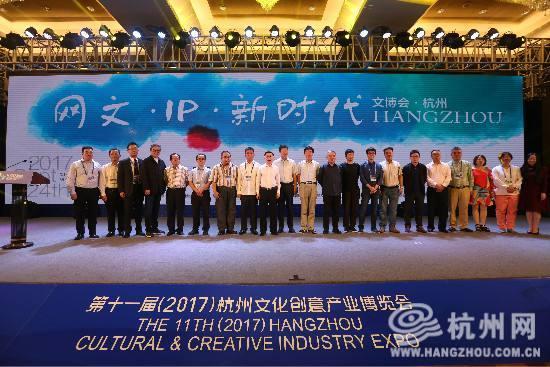 1.35亿! 杭州版权合作与交易大会昨天再破纪录