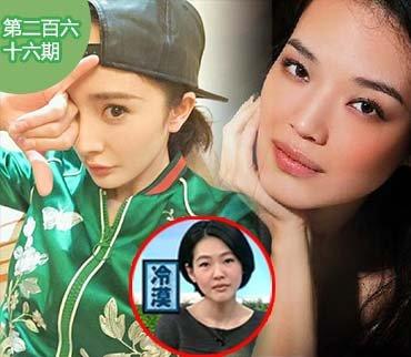 2016-03-10期:杨幂发自拍遭骂 H男用微博小号约人