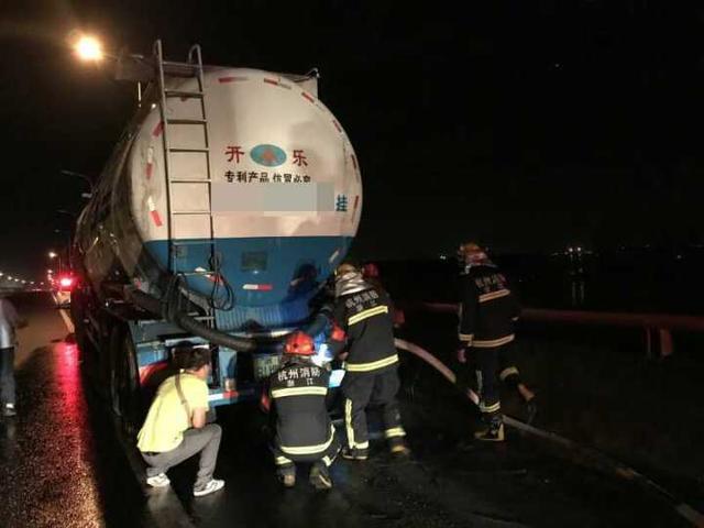 惊险!杭新景高速上装满干石粉的槽罐车轮起火