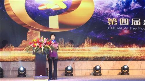 金达莱2017年国际新品发布会暨订货会浙江上虞隆重举行