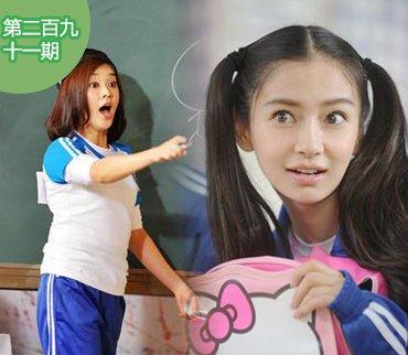 2016-05-17期:跑男嘉宾需看baby脸色?记者揭秘节目录制全程