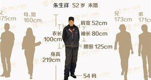【新闻课94】你的身高拖浙江人后腿了吗?