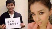 "Wechat娱乐圈:李晨竟然没眉毛 Baby居然这么有""心机"""