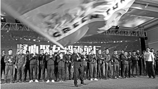 浙江绿城出征新赛季 目标三年打回中超