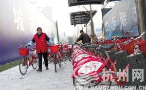 杭州地铁 地铁站周边公共自行车配套问题多多