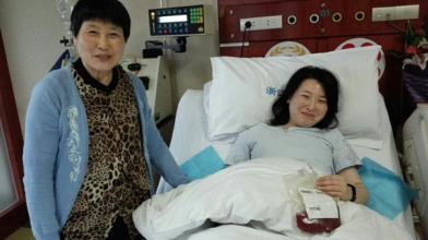 庆元姑娘勇敢捐献造血干细胞