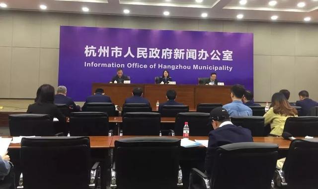 杭州召开2018年杭州市消费维权工作新闻发布会