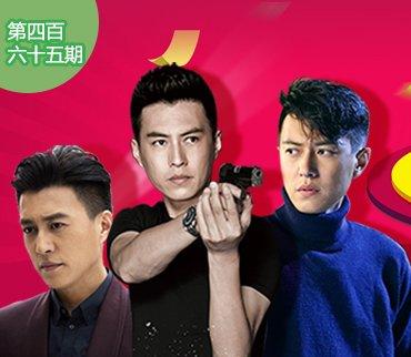 """2017-08-15期:""""靳东两部新戏对打 金星批他:演的角色都太雷同"""