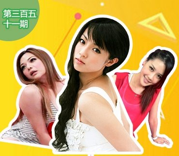"""2016-10-29期:女明星疯狂减肥法:切胃吃蚯蚓养""""小鬼"""""""