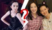 Wechat娱乐圈:网传吴佩慈和小S阿雅闹掰 曝B女星飞机上闹事