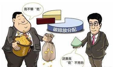 中国碳市场启动在即 早已试水的浙江积极准备