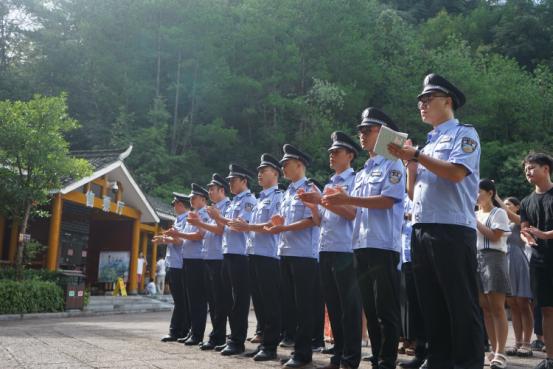 快看:万佛山景区开展首届安保培训