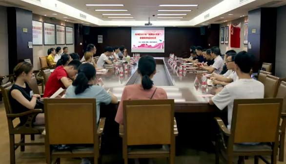 瓯海区2017慈善助学结对活动在区工商联举行