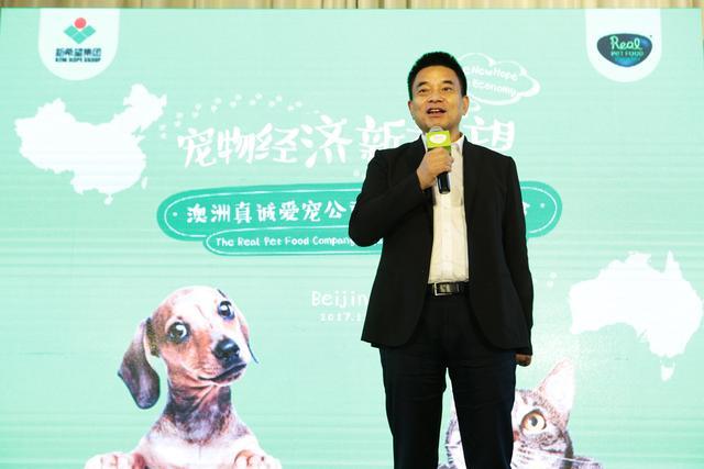 新希望牵头50亿收购澳洲最大宠物食品公司