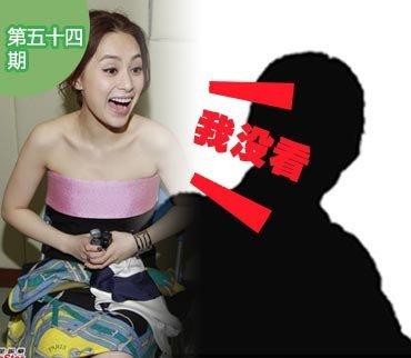 2014-09-04期:曝笑星X曾强暴女歌手 某摇滚天团私下很没品