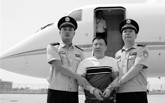 巨贪杨秀珠之弟杨进军潜逃14年 被美国强制遣返