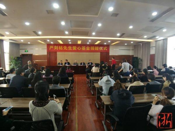 杭州96岁老人 昨日捐出毕生积蓄50万用于助学