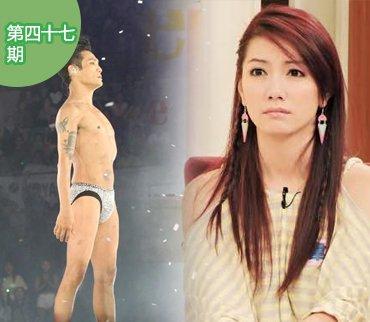 2014-08-19期:台星嫌大陆厕所脏尿血 演唱会搞笑瞬间