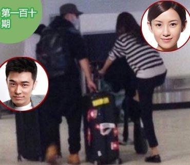 2015-01-27期:线人曝目睹陈赫子萱进酒店 跑男曾甩女友恋上男高层