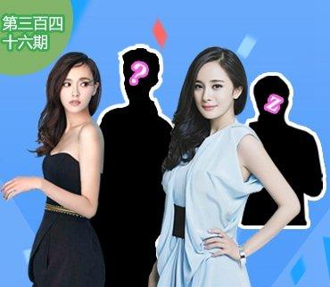 2016-10-18期:知乎票选演技最烂的演员 唐嫣第五杨幂第十