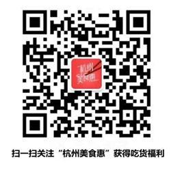 杭州最火爆深夜大排档 夜宵时间嗨起来