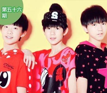 2014-09-11期:天娱打造00后F4 Y女星贴身勾引导演