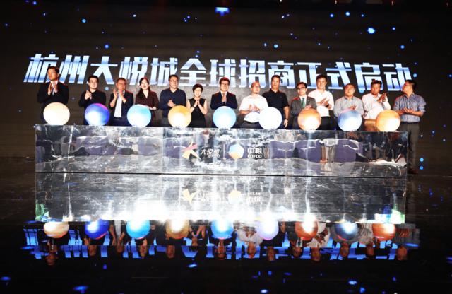 杭州大悦城主力品牌揭幕 商业巨舰轮廓渐出水面