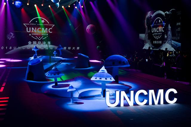 2018 uncmc中国国际少儿模特大赛总决赛在杭举行
