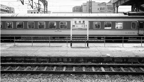 杭州火车东站开通在即 火车南站将暂别这座城市