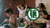 Wechat娱乐圈:《爸爸》闹灵异事件 曝台湾主持天后险些整残