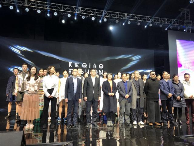 柯桥时尚开启2018年度系列活动序幕
