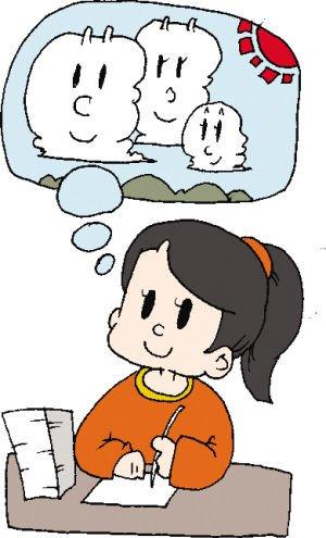 发泄情绪 发挥想象:中小学生爱上写小说