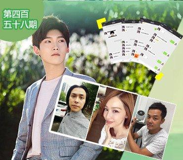 """2017-07-29期:""""王心凌私照外泄成""""悬案"""" 又一位男星超污对话被曝"""