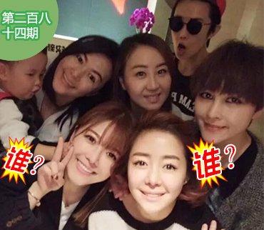 2016-04-26期:10年超女重聚面貌大变 黄奕又跑韩国微整形