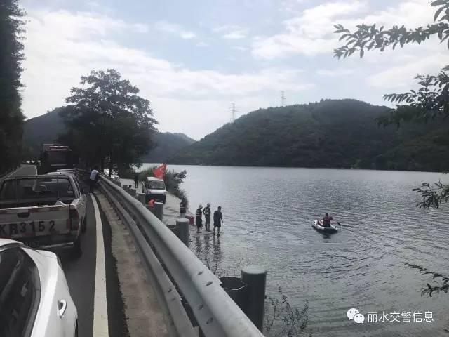 昨天一奥迪车掉入丽水水库 驾驶员不幸身亡