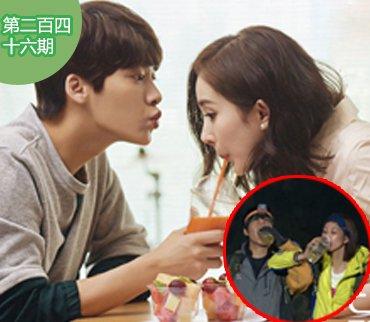 2016-01-14期:杨幂李易峰绯闻再起 女艺人上节目被逼喝尿
