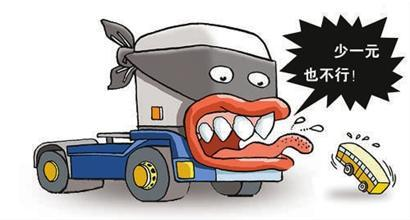 意外险不赔付牙齿吗 保险公司为什么不赔牙
