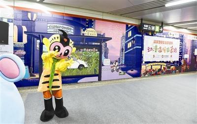 杭州首个动漫地铁站昨天亮相 你被暖到了吗?