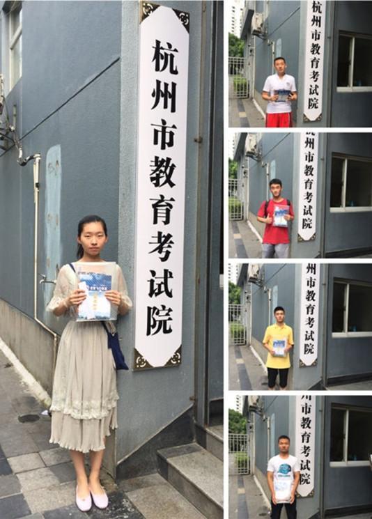 杭州史上第二位女飞行员诞生 杭高女生将冲上云霄