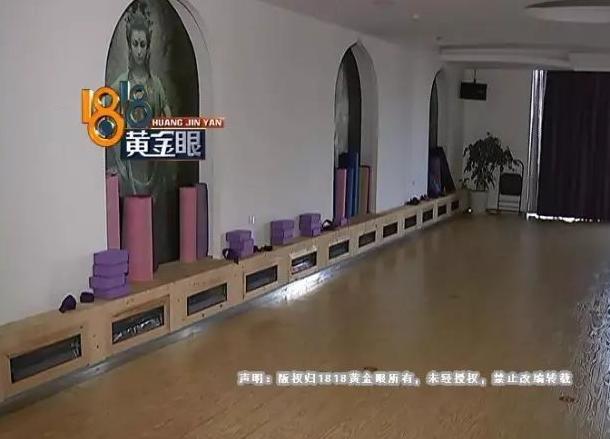 杭州一女子瑜伽练到一半 突然坐在地上起不来了