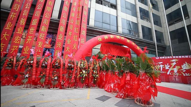 花开需众赏——众尚影视传媒有限公司在温州起航