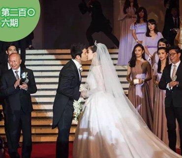 2015-10-10期:2亿50万625 数字揭秘黄晓明baby婚礼幕后
