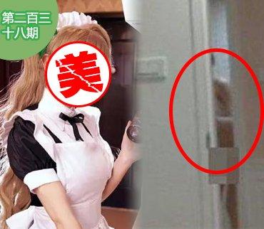 2015-12-24期:中国伪娘惊艳日本网友 台女主播洗澡被直播