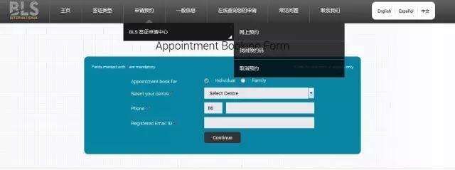 杭州西班牙签证申请中心搬家了 一证在手玩遍26国