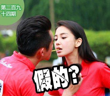 2016-05-24期:跑男都是按剧本演的?编剧出面澄清还原真相