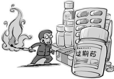 钱塘江边焚烧过期药品 杭州破获重大环境污染案