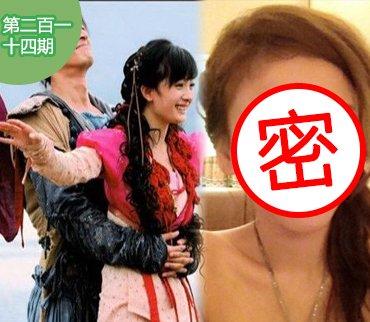2015-10-29期:狗仔曝胡歌杨幂真实情史 台女星卖身又卖人