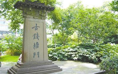 杭州城区有11个公交站要改名 欢迎你来提建议